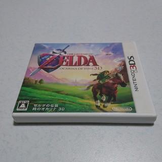 ニンテンドー3DS - [値引中] ゼルダの伝説 ゼルダ 時のオカリナ 3D 3DS