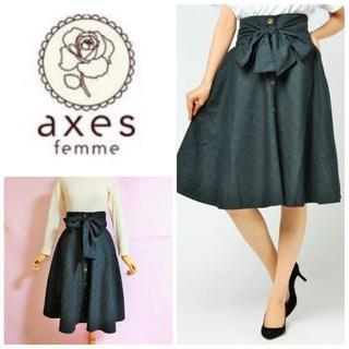 axes femme - 【axes femme】コルセット風ベルト付きスカート手洗いグリーンチェック