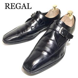リーガル(REGAL)の◎現行品【REGAL】25.0 ビジネスシューズ 革靴 シングルモンクストラップ(ドレス/ビジネス)