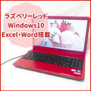 NEC - 可愛いレッドカラー☆オフィス2016搭載☆届いたら即使用OK☆NEC☆テンキー