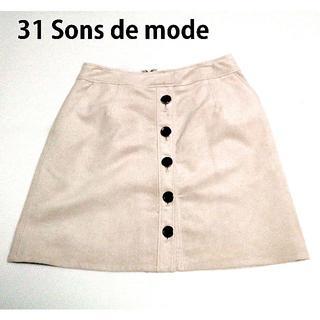 トランテアンソンドゥモード(31 Sons de mode)の31 Sons de mode 台形スカート(ミニスカート)