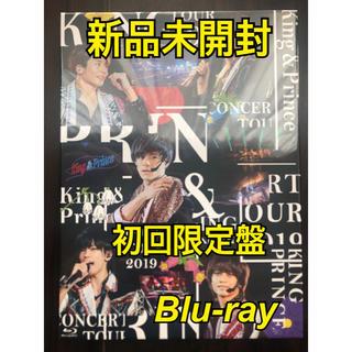 ジャニーズ(Johnny's)のキンプリ初回限定盤 king&princeコンサートツアー ブルーレイ(ミュージック)