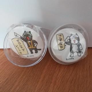 仕事猫現場 現場で使える缶バッジ 2種 セット 現場猫 ガチャ(キャラクターグッズ)