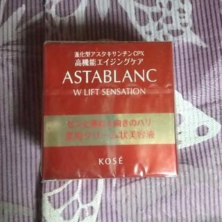 アスタブラン(ASTABLANC)のアスタブラン Wリフトセンセーション 30g(美容液)