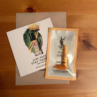 イヴサンローランボーテ(Yves Saint Laurent Beaute)のイヴ・サンローラン美容液(美容液)
