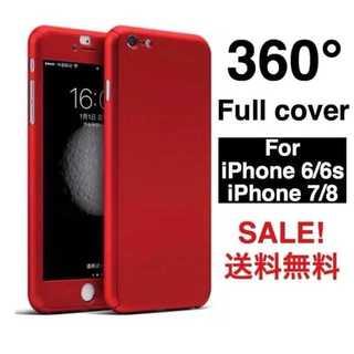 ⭐️360度フルカバー iPhoneケース⭐️アイフォンケース⭐(iPhoneケース)