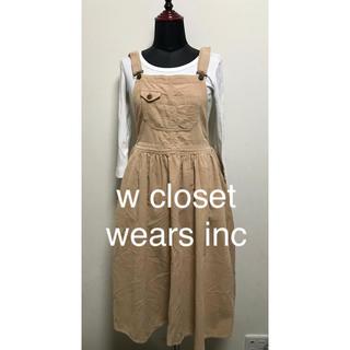 w closet - w closet wears inc コーデュロイジャンパースカート