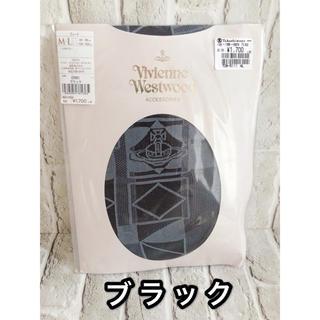 Vivienne Westwood - 【超特価】廃盤珍品ヴィヴィアンウエストウッドストッキング