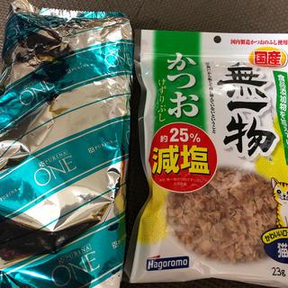 Nestle - キャットフード