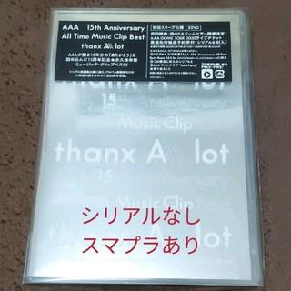 トリプルエー(AAA)のAAA 15thAnniversaryAllTimeMusicClip(ミュージック)