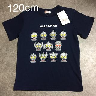 ウルトラマンTシャツ