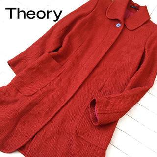 セオリー(theory)の超美品 Sサイズ セオリー レディース コート(ロングコート)