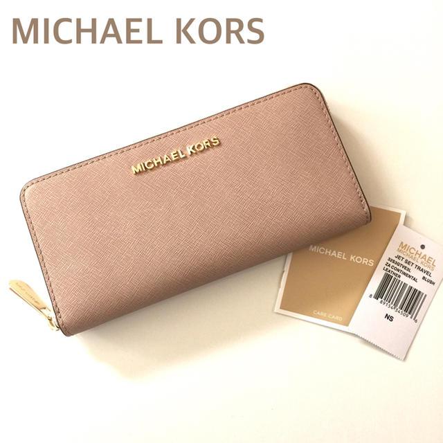 6b0337d46d31 Michael Kors - MK♡定番人気のサフィアーノ長財布の通販 by *Cotton ...