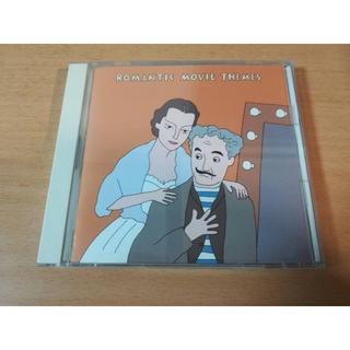 CD「愛の名画テーマ集」スタンリー・ブラック 映画音楽●(映画音楽)