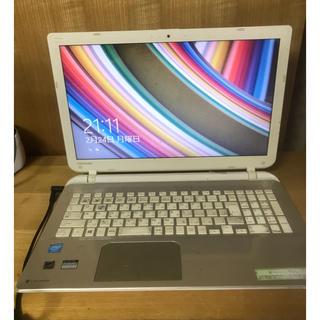 東芝 - Windows8!東芝・ダイナブック!モデル・T45/NGY!