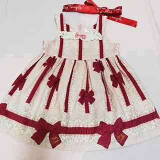 Shirley Temple - シャーリーテンプル リボンレースジャンパースカート