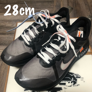 NIKE - NIKE OFF WHITE THE 10 ZOOM FLY 28cm