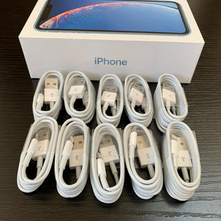iPhone - 10本セット!! iPhone 充電器 ケーブル