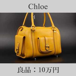 クロエ(Chloe)の【限界価格・送料無料・良品】クロエ・ハンドバッグ(A621)(ハンドバッグ)