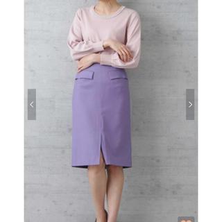 ナチュラルビューティーベーシック(NATURAL BEAUTY BASIC)のNBB*ウールフラノストレッチタイトスカート(ひざ丈スカート)