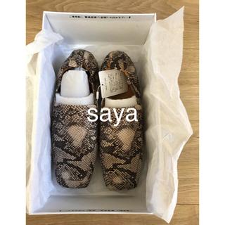 ミラオーウェン(Mila Owen)のギャザーソフトローファー(ローファー/革靴)