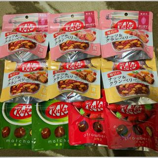 ネスレ(Nestle)のキットカット チョコレート 10袋セット(菓子/デザート)