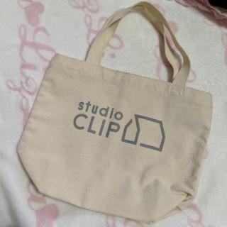スタディオクリップ(STUDIO CLIP)のスタディオクリップ(トートバッグ)