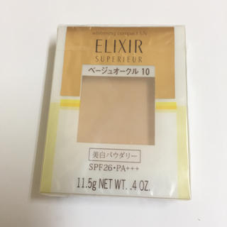 エリクシール(ELIXIR)のエリクシール  シュペリエル ホワイトニングパクト ベージュオークル10(ファンデーション)