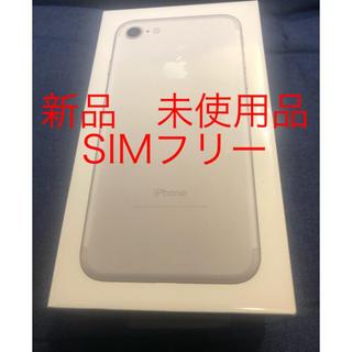 iPhone - SIM解除済 iPhone 7 32GB シルバー 未使用