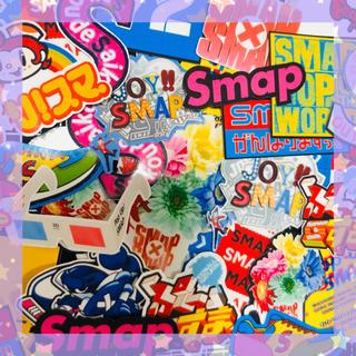 スマップ(SMAP)の SMAPステッカー(しおり/ステッカー)