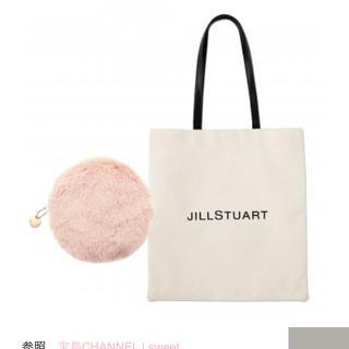 JILLSTUART - ジルスチュアートロゴトート&ファーポーチ