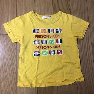 PERSON'S KIDS - Tシャツ