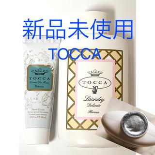 トッカ(TOCCA)の値下げ[TOCCA]トッカ ミニランドリーデリケート、ハンドクリーム 2点セット(その他)