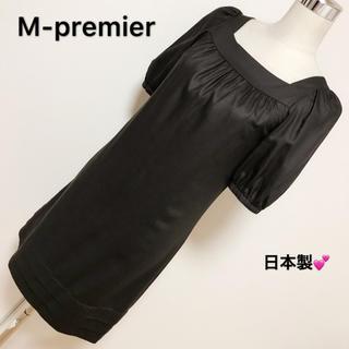 エムプルミエ(M-premier)のM-premier  ウール混 ワンピース(ひざ丈ワンピース)