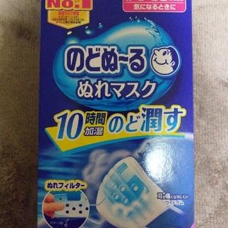 コバヤシセイヤク(小林製薬)の除菌 のどぬ~る ぬれマスク 3枚セット(その他)