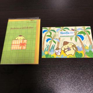 サンリオ(サンリオ)のポムポムプリン ポストカード2種類(写真/ポストカード)