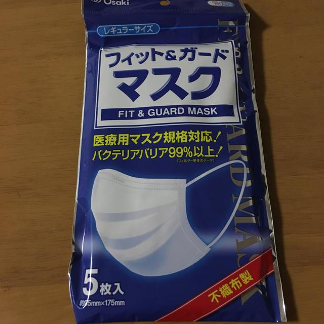 衛生 マスク 、 マスクの通販 by ミッセ's shop