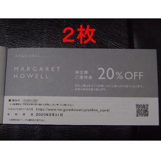 MARGARET HOWELL - TSI 株主優待 マーガレットハウエル 20%OFF 2枚 アングローバル