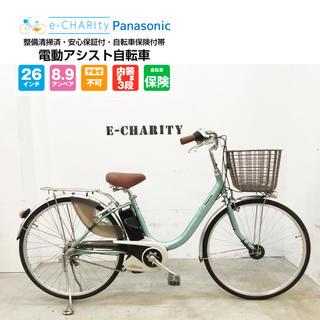 パナソニック(Panasonic)のKI078☆電動自転車☆パナソニック ViVi Light U☆26インチ☆(自転車本体)