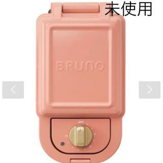 I.D.E.A international - BRUNO ブルーノ  ホットサンドメーカー シングル 未使用 アウトレット