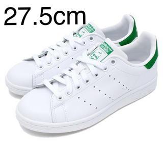 adidas - adidas originals アディダス スタンスミス グリーン 27.5