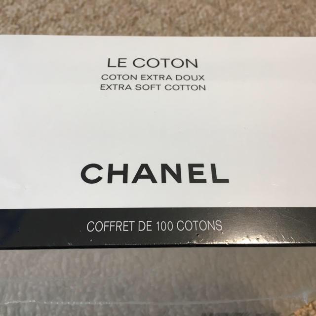 CHANEL(シャネル)の【新品】CHANEL コットン コスメ/美容のメイク道具/ケアグッズ(コットン)の商品写真
