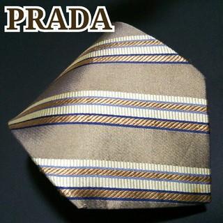 プラダ(PRADA)のPRADA レジメンタル  ネクタイ ブラウン/ゴールド(ネクタイ)