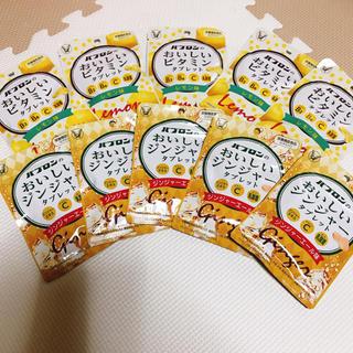 タイショウセイヤク(大正製薬)のパブロンのおいしいビタミンタブレット レモン味・ジンジャーエール味 各5袋(ビタミン)