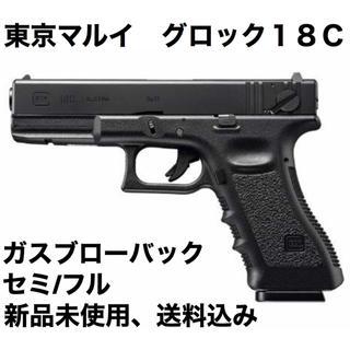 マルイ(マルイ)の東京マルイ グロック18C フルオート ガスブローバック(ガスガン)
