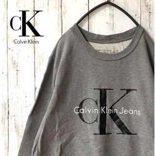 カルバンクライン(Calvin Klein)の【デカロゴ☆古着】カルバン・クライン・ジーンズ スウェット グレー(スウェット)