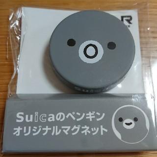 JR - スイカ Suica ペンギン オリジナルマグネット