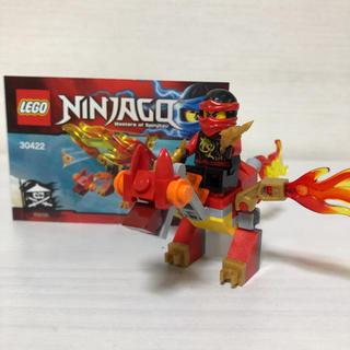 Lego - レゴ LEGO ニンジャゴー 30422 ミニフィグ