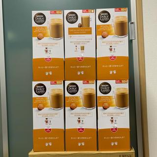 Nestle -  ドルチェグスト カフェオレ リッチアロマ 60×6箱