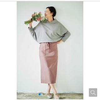 フェリシモ(FELISSIMO)の未使用☆タイトスカート☆ピンク(ロングスカート)